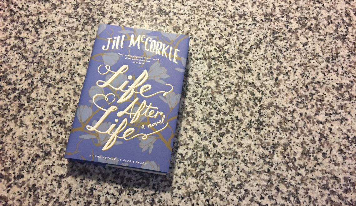 Jill McCorkle's Life After Life Review